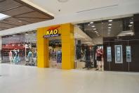 Kao Sport Center